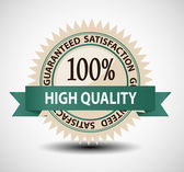 Satisfaction guaranteed label vector illustration — Stock Vector