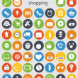 Stock Vector: Shopping icons vector illustration