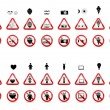 Постер, плакат: Set of Prohibition Signs Vector Illustration