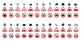 Set of Prohibition Signs. Vector Illustration — ストックベクタ