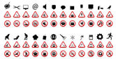 Set of Prohibition Signs. Vector Illustration — Vector de stock