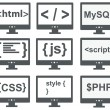 Vector collection of web development icons: html, css, tag, mysq — Stock Vector #39996255