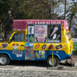 Stock Photo: Retro ice cream van