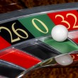 Classic casino roulette wheel with sector zero — Stock Photo