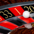 Classic casino roulette wheel with red sector one 1 - Stock Photo