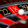 Classic casino roulette wheel with red sector eighteen 18 — Stock Photo #38806655