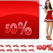 Pin up girl dressed like Santa Claus — Stock Vector