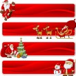 Santa Claus — Stock Vector #13750412