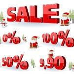 Santa Claus — Stock Vector #13819330