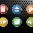Stock Vector: Audio icons