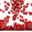 Discount cubes — Stock Photo #13558145