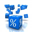 Discount cubes blue — Stock Photo #13558224