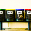 Recycling bins — Stock Photo #13565599