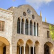 Stock Photo: Saint George Greek Orthodox Church, Beirut