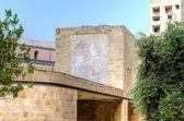 Saint George mosaic, Beirut — Stock Photo
