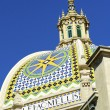 Постер, плакат: California Building Balboa Park