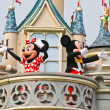 Stock Photo: Disney Land, Hong Kong