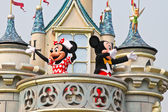 Disney Land, Hong Kong — Stock Photo