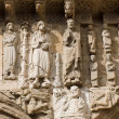 Stock Photo: Romanesque christ and apostle in Platerias