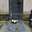 PRAGUE - JUN 19: Last resting place of Milada Horakova — Stock Photo