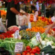 Stock Photo: Greengrocer market food