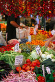 Greengrocer market food — Stock Photo