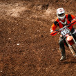 Mon motocross — Stock Photo #15725605