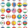 Vector World Flag Buttons - Pack 8 of 8 — Stock Photo #19214795