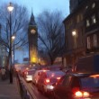 Stock Photo: Evening London