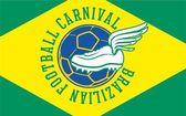 Brazilian football retro style vector art — Stock Vector