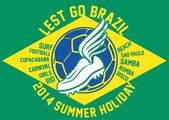 Brazilian football retro style vector art — Stockvektor