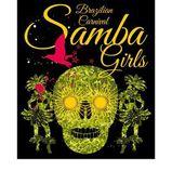 самба танец девочек вектор искусства — Cтоковый вектор