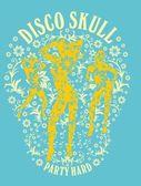 Samba dance girls vector art — Stockvector