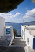 View from cycladic street — Stock Photo