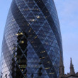 Gherkin skyscraper egg in london — Stock Photo