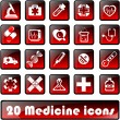 20medicine icons — Stock Vector