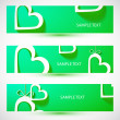 Paper heart green banner — Stock Vector