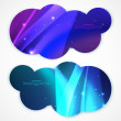 Set of abstract vector banners. Vector illustration for your business presentation — Stock Vector #34891813
