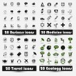 Set of icons for designers — Stock Vector