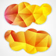 Set of abstract vector banners. Vector illustration for your business presentation — Stock Vector #37663133