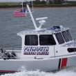 Harbor Patrol - Stock Photo