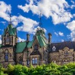 Parliament building in Ottawa — Stock Photo