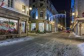 Montreal evening, — Stock Photo