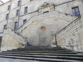 College facade. — Stock Photo