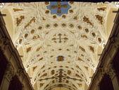 White ceiling. — Stock Photo