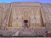 Abu-Simbel temple in miniature. — Stock Photo