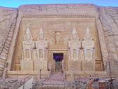 Abu-Simbel in miniature. — Stock Photo