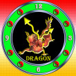 Stock Photo: Dragon clock.