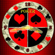 Foto de Stock  : Poker clock.