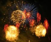 Fireworks. — Stock Photo